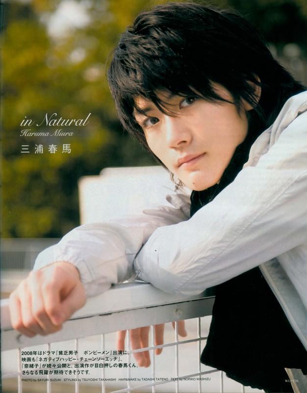 [FIXO] Divisão de Atores/Cantores Miura_Haruna_Japanese_actor_7