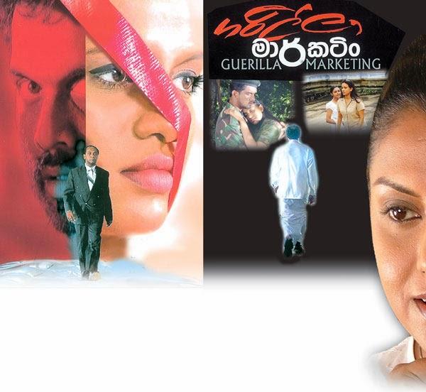 Films - To Watch List - Page 2 Guerilla-Marketing-Jayantha-Chandrasiri