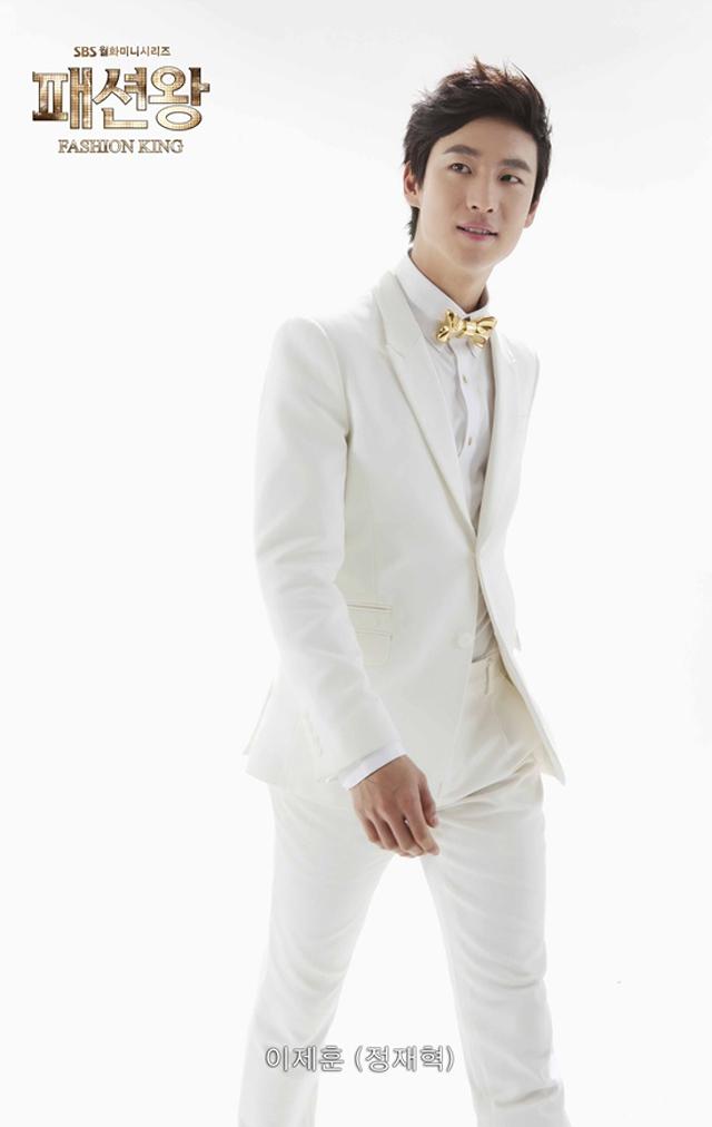 Сериалы корейские - 6 Fashion-King-MainCast3