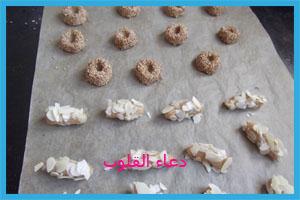 حلاوي مغربية باللوز للعيد 2013   8