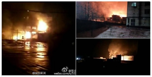 Another plant explosion rocks Jilin City China  Untitled