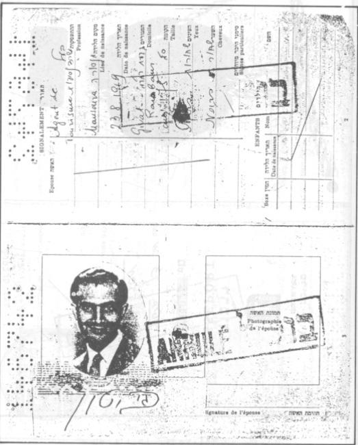 مذكرات رأفت الهجان Shamoa-90bafee47e