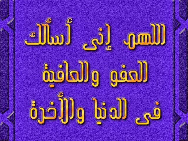 تحميل 220 صورة إسلامية لصفحات الفيس بوك وانستقرام وجوجل بلس بملف واحد Calli83