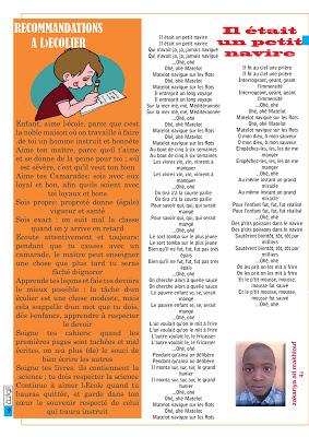 المجلة المدرسية  مجلة الواحة للتحميل العدد 6 - صفحة 2 Template2111