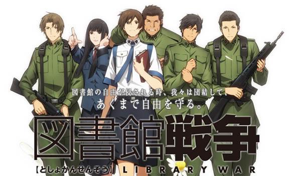 Toshokan Sensou 12/12 50Mb HD ToshokanSensou