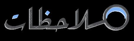 حصة الفضاء المفتوح ( إذاعة الطارف الجهوية )تحط الرحال ببلدية السوارخ  Blog-n-logo