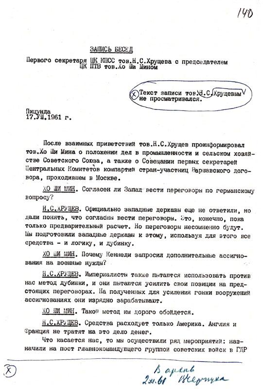 Những sự thật không thể chối bỏ Ccrd-hcm-soviet1
