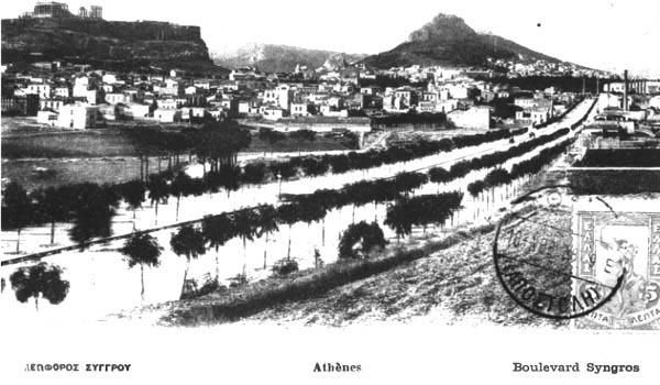 Ένα ταξίδι στην παλιά Αθήνα... %CE%9B.%CE%A3%CF%85%CE%B3%CE%B3%CF%81%CE%BF%CF%8D