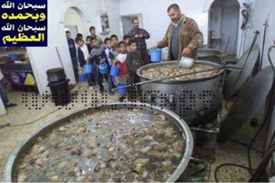 ما هى المدينة العربية التى لا يجوع فيها شخص أبداً 577912396