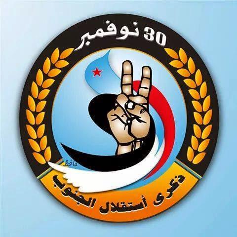 ثورة اليمن 1962 1743732_812115398844687_4921742773218895458_n