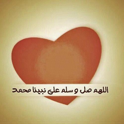 تحميل 100 صور إسلامية ادعية واحاديث وكلمات رائعة  7cf293cbf04a5d5f61a9dc66690ff1fe