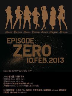 "SDN48/NMB48/SKE48/HKT48 >> Album ""Namba Ai ~Ima, Omoukoto~"" - Página 3 Del"