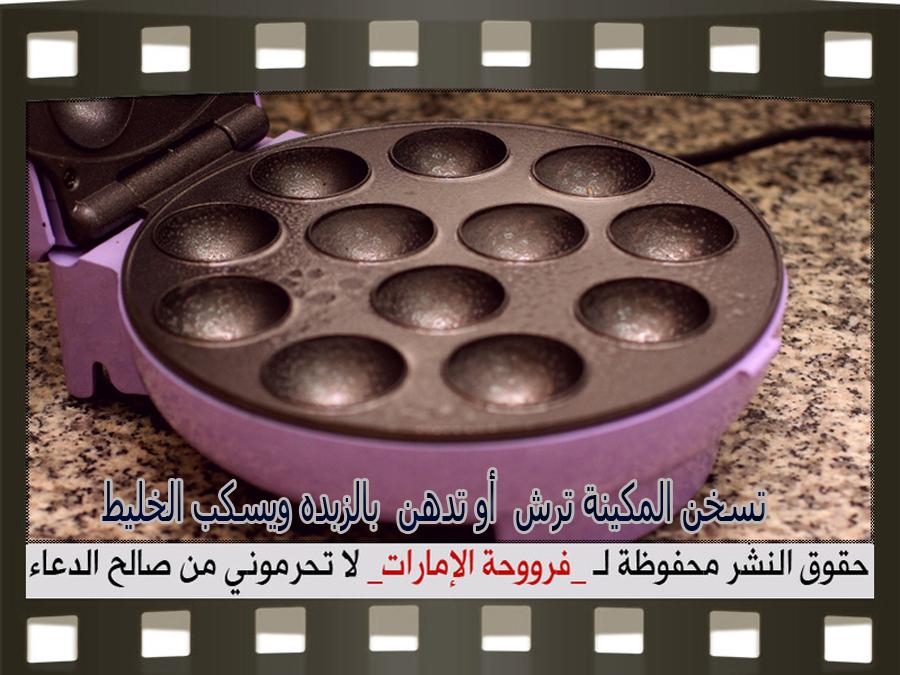 حلى قهوة لذيذ كرات الدونات باللوتس بالصور 11