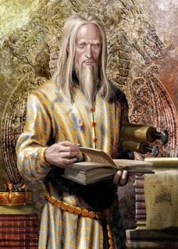 Targaryen Dynasty 250px-AERYS_I