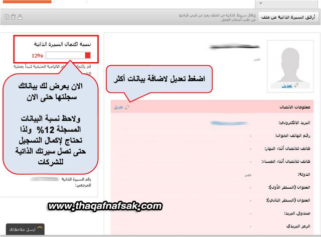 فرصة لإيجاد وظيفة بالجزائر و فرصة العمر للعمل والاقامة بدول الخليج العربي قطر والإمارات وغيرهما Picture3