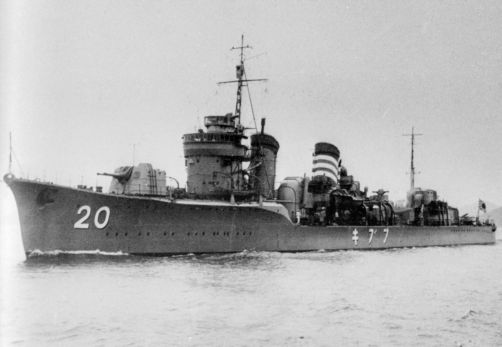 la marine Fubuki