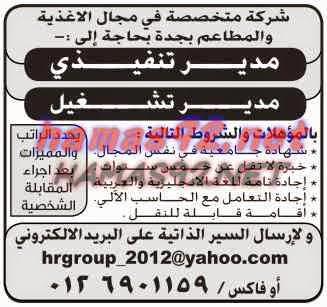 وظائف شاغرة فى جريدة عكاظ السعودية يوم 08 ; 09-01-2015 %D8%B9%D9%83%D8%A7%D8%B8%2B2