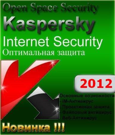 تحميلKaspersky Internet Security 2012 Kis