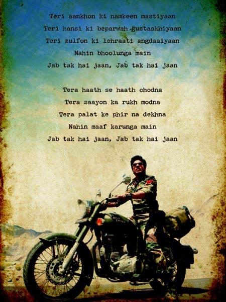 First look SRK, Katrina and Anushka in Jab Tak Hai Jaan Jab_tak_hai_jaan_poetry