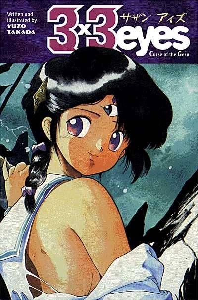 COLECCIÓN DEFINITIVA: GRANDES SAGAS MANGA [UL] [cbr] 3x3_eyes_manga_cover
