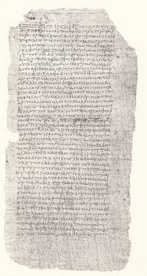 Переводы БИБЛИИ - Страница 16 P075-Luk-23.35-53-III