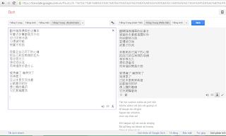 Hướng dẫn lấy pinyin cho bài hát Trung quốc Baidu2