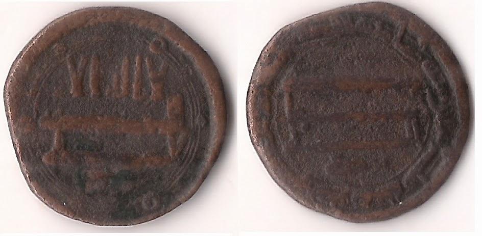 moneda abasí, ceca al-Kufa, 166H. Ummayad