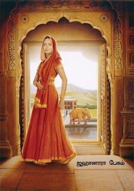 இந்தியாவிலுள்ள உலகப் பாரம்பரியச் சின்னங்கள்  181408_368846523182807_1957758442_n
