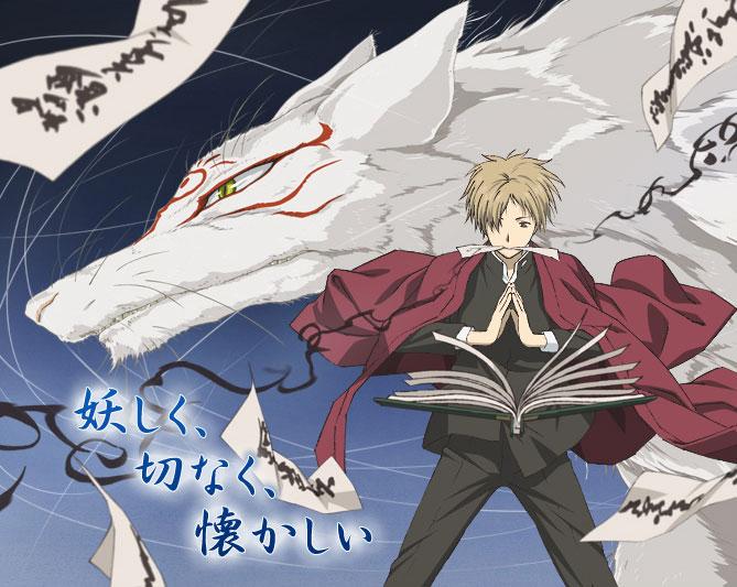 Noticiario Mensual Manga~Anime The-Skullman_hv_big