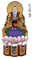 Religioni - Dal sacro al profano  LaoTan7