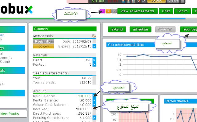 طريقة لربح المال من الانترنت _مجربة ومضمونة 100/100_ %D8%A8%D9%84%D8%A7%D9%84