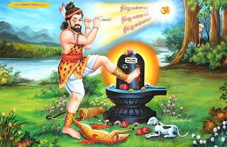 முதன் முறையாக 2.5 D புதிய அனிமேஷன் தொழிநுட்பத்தில் கண்ணப்ப நாயனார் வரலாறு. Kannappar