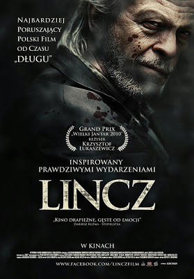 سينما بن 10  Lincz-2011