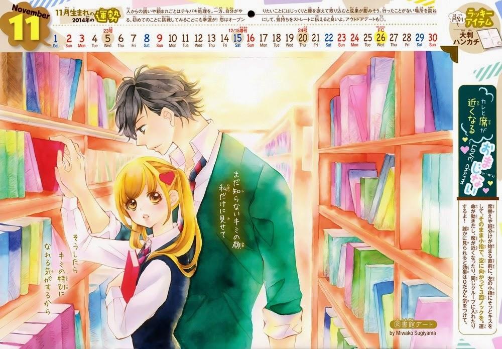 Calendário 2014 da Sho-Comi Sho-comi.2014.Calendar.Artbook.full.1694753