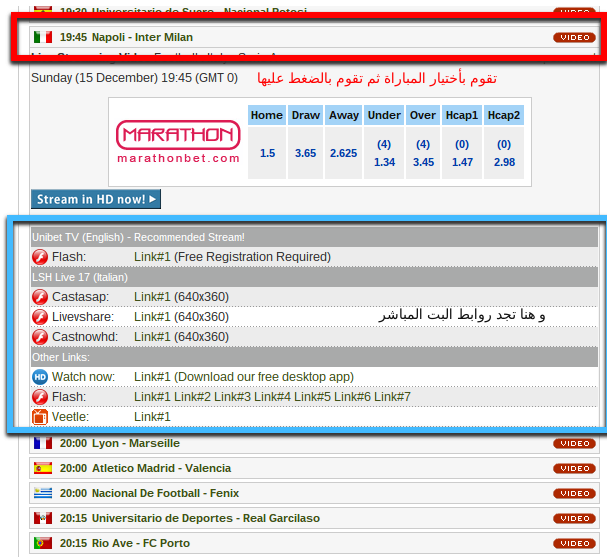   حصريا   افضل طريقة لمشاهدة جميع الدوريات و المباريات بتعليق عربي 2013-12-15_19-07-45
