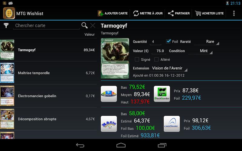 Application Android pour vérifier les prix et collections FR_List_Lnd_01