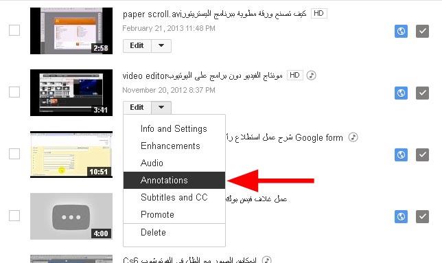إضافة ملاحظة أو تعليق توضيحى مع رابط على فيديو اليوتيوب  5987