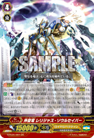 Royal Paladin (Reglious Soul Saver) Deck Profile G-FC01-001-GR_%2528Sample%2529