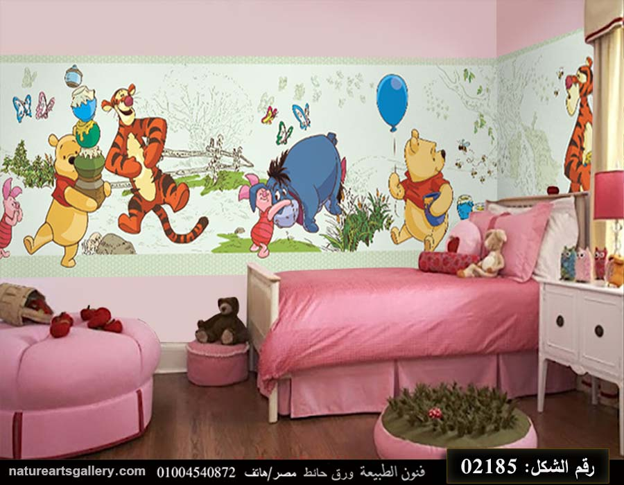 ورق حائط اطفال 02185