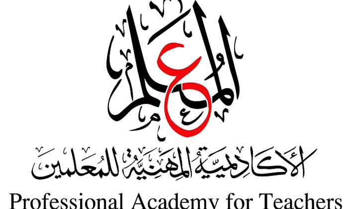 هام جدا: تحميل المادة العلمية لتدريب القرائية بالتعاون مع الاكاديمية المهنية للمعلمين 2588