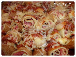 الكريب فالفرن بحشوة البيتزا بالصور 15