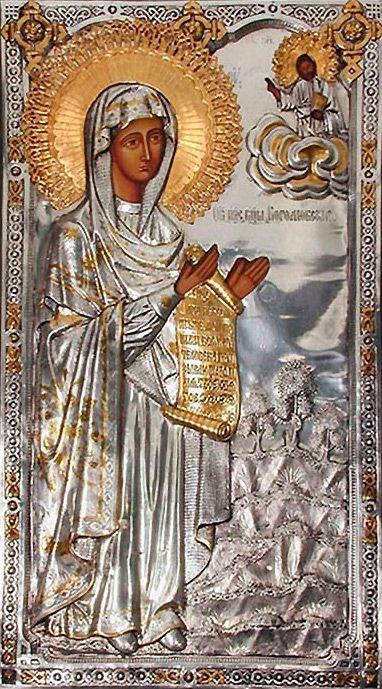 Pravoslavne ikone 4E--YyTwmhs