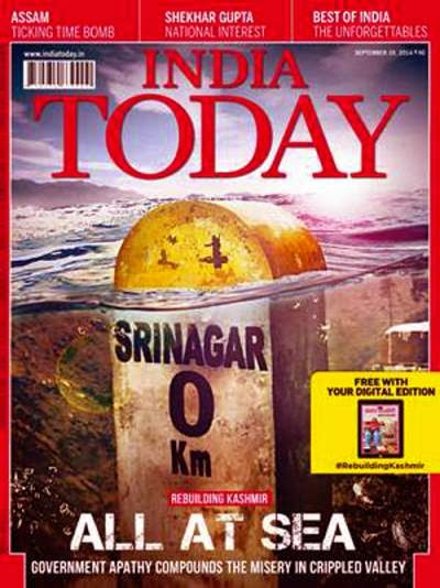 29 September 2014-India Today Magazine PDF Mediafire Download Link.  1408187818_int__1411497082_2.51.111.184