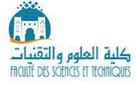 كلية العلوم و التقنيات بالرشيدية : مباراة لولوج السنة الثانية من سلك المهندسين  آخر أجل لإرسال ملفات الترشيح هو 03 شتنبر 2012 Fste
