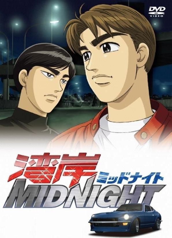 500 animes que você deve assistir. - Página 31 Wangan%2BMidnight