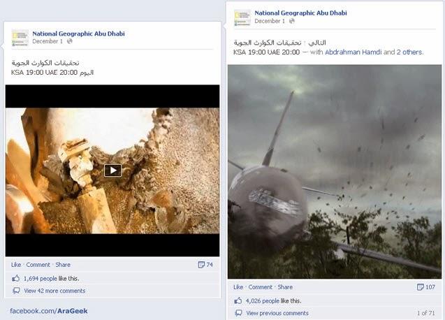 5 نصائح تضمن لك زيادة التفاعل مع صفحاتك على الفيسبوك 1112