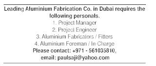 اعلانات وظائف جريدة Gulf Times الاماراتية Gulf%2BTimes%2B1