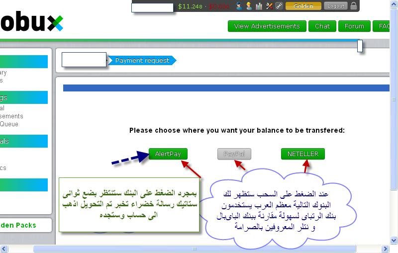 طريقة لربح المال من الانترنت _مجربة ومضمونة 100/100_ %D8%A7%D9%84%D8%A7%D8%AA%D8%A7