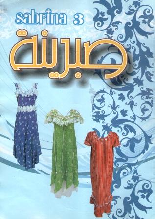 مجلات خياطة جزائرية 2013 - 2014، مجلات الخياطة الجزائرية، قنادر وفساتين مجلة صبرينة للخياطة Sabrina%203