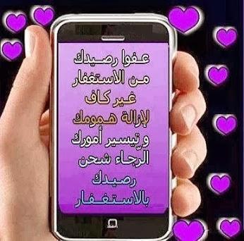 تحميل 220 صورة إسلامية لصفحات الفيس بوك وانستقرام وجوجل بلس بملف واحد 1379985_524292400986315_303390365_n